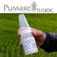 Римакс Плюс (гербицид на пшеницу)