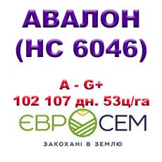 Дисковая борона ЗЕВС (верти-тилл агрегат)