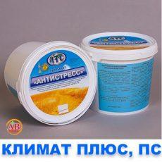 АНТИСТРЕСС- подкормка фосфор 32% калий 20 % аминокислоты для пшеници