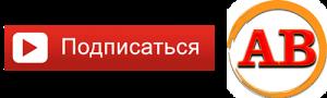 """АГРО ВАН - """"Цікаво про Аграрне"""""""
